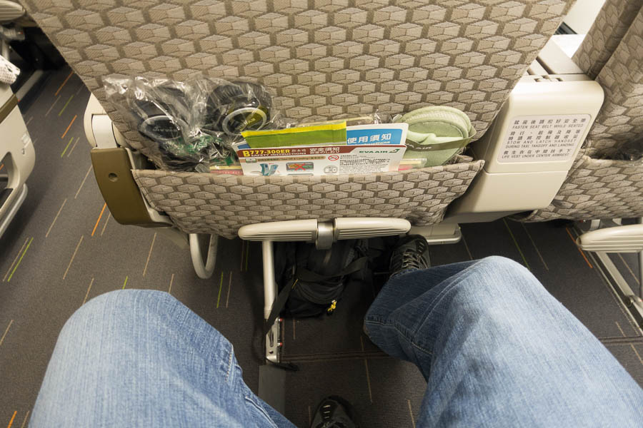EVA Air Elite Class Legroom