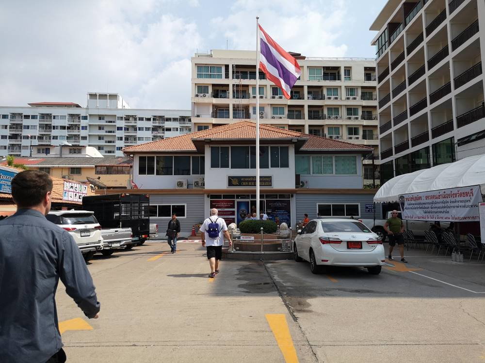 Photo of the outside of Chonburi Immigration office in Jomtien Pattaya